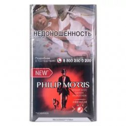 Сигареты Philip Morris Compact Premium Яркий МРЦ90