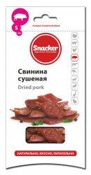 Snacker Свинина сушеная 20 г