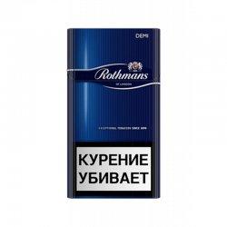 Сигареты Rothmans Деми МРЦ100