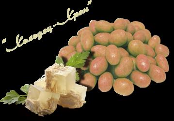 Арахис в глазури Chipka cо вкусом Холодец с хреном 1 кг