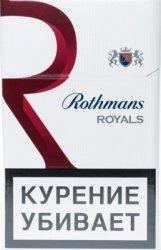 Сигареты Rothmans Royals Red МРЦ90