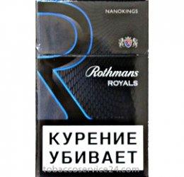 Сигареты Rothmans Royals Нано МРЦ95