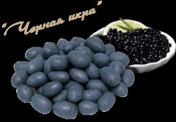 Арахис в глазури Chipka cо вкусом Черная икра 1 кг