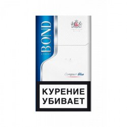Сигареты Bond Street Compact Blue МРЦ100
