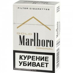 Сигареты Marlboro Gold Original МРЦ150