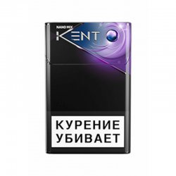 Сигареты KENT НАНО МИКС МРЦ125