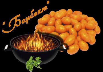 Арахис в глазури Chipka cо вкусом Барбекю 1 кг