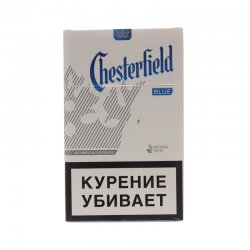 Сигареты Chesterfield Blue МРЦ125