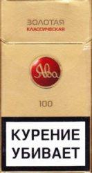 Сигареты Ява100 Золотая Классич МРЦ85