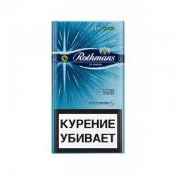 Сигареты Rothmans Деми Клик МРЦ100