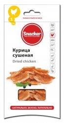 Snacker Курица сушеная 20 г