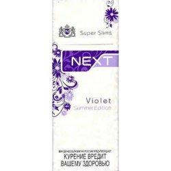Сигареты Next Violet МРЦ100