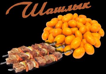Арахис в глазури Chipka cо вкусом Шашлык 1 кг