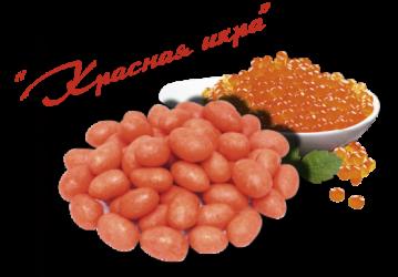 Арахис в глазури Chipka cо вкусом Красная икра1 кг