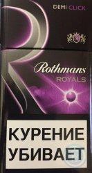 Сигареты Rothmans Royals Клик МРЦ90