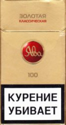 Сигареты Ява100 Золотая Классич МРЦ83